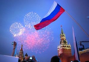 День России - Сегодня в РФ празднуют день России