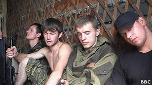 Дело  приморских партизан : подсудимый жалуется на пытки