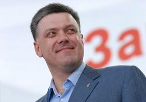 В Свободе назвали фальшивкой информацию о запрете Тягнибоку и Мирошниченко на въезд в США