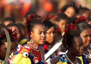 Новости Свазиленда - новости Ситеки - В Свазиленде запретили прилюдно целоваться. Штраф за нарушение $12