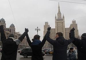 В Москве завершилась акция оппозиции Большой белый круг