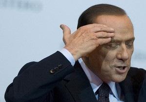 Сообщение об отставке Берлускони вызвало скачок на биржах