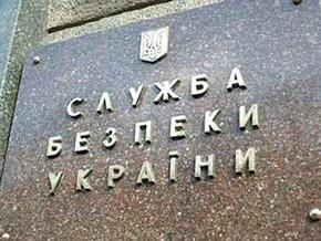 СБУ собирает материалы по незаконному выселению в 1944 году крымских татар
