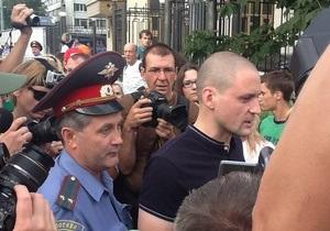 На акции в поддержку задержанных по  болотному делу  полиция задержала Удальцова