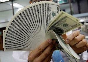 Курсы наличной валюты на 29 ноября