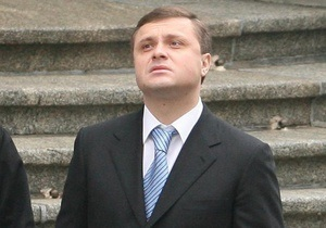 В Администрации Януковича намерены сэкономить почти два миллиона гривен, заменив Mercedes на Skoda