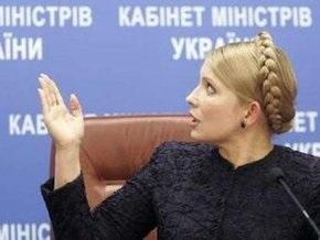 Тимошенко улетела в Москву