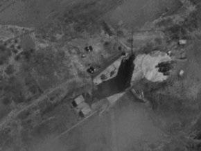 Генштаб РФ: Северная Корея снизила активность на ядерных объектах