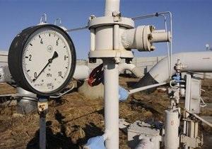 DW: Разведка сланцевых месторождений в Украине - чем недовольны граждане