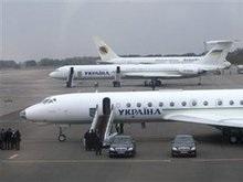 Минтранс: Самолет, на котором Ющенко должен был лететь во Львов, исправен