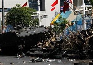 Армия Таиланда взяла штурмом часть лагеря оппозиции в центре Бангкока