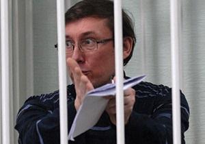 Завтра Луценко ответит на вопросы участников процесса