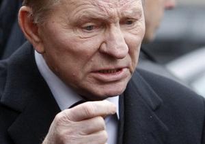 Кучма: Думаю, и Марчук, и Медведчук давали показания