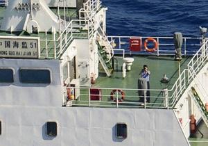 Японские патрульные заметили семь военных китайских судов вблизи своих территориальных вод