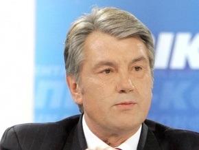 Ющенко едет отмечать юбилей Люблинской унии