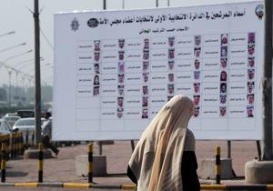 Треть мест в парламенте Кувейта получили шииты - СМИ