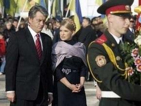Ющенко принял участие в торжествах ко Дню украинского казачества и Дню УПА
