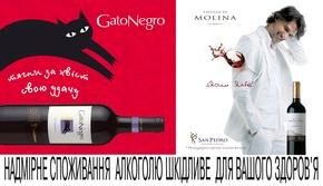 Компания POS Media Ukraine запустила первую кампанию в сети METRO