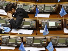 Рада приняла в первом чтении закон о специальном образовании