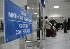 В Кабмине нет единого мнения по поводу нашумевшего сбора с выезжающих за границу украинцев