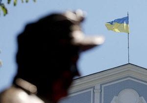 В Киеве открыли памятник Гнату Юре