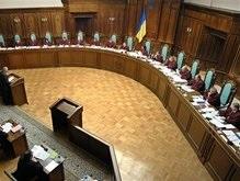 КC признал неконституционным Временный регламент Рады