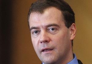 Медведев: Отношения между Украиной и Россией улучшились во многом благодаря Черномырдину