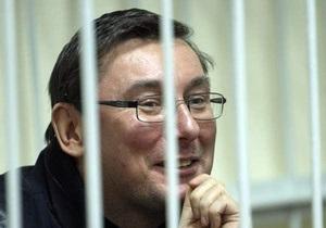 Следователь не разрешил Донию и Гримчаку посетить Луценко в СИЗО