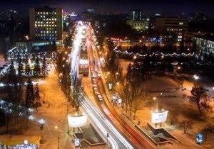 Донецк - Стали известны самые дотационные регионы Украины - госбюджет - трансферты