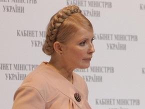 Тимошенко: Мы готовимся к новым вызовам кризиса