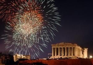 Греция считает вступление в еврозону своим историческим выбором