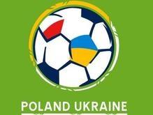 Во Львове состоится встреча мэров городов - участников Евро-2012