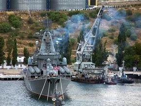 Черноморский флот утверждает, что крейсер Москва не получил повреждений