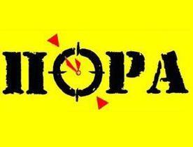 Пора призывает участников демкоалиции перейти в оппозицию