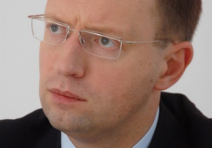 Яценюк назвал условия для проведения круглого стола Президента и оппозиции