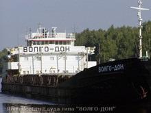 В Азовском море получил пробоину теплоход с серой