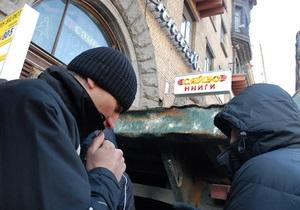 Киевские власти заявили, что не будут вмешиваться в конфликт вокруг магазина Сяйво
