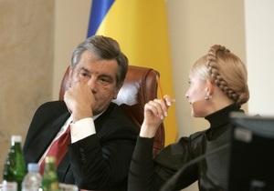 Ющенко: Тимошенко умоляла закрыть уголовное дело против нее