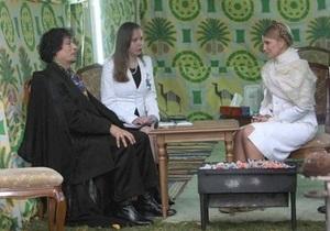 Тимошенко рассказала о встречах с Каддафи