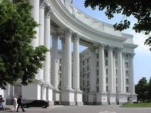 МИД: Украина категорически осуждает решение России