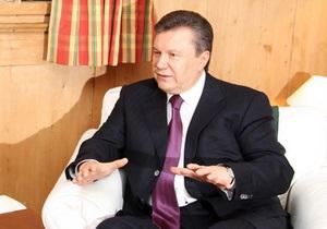 Янукович намерен добиваться снижения цены на российский газ до $240 за тысячу кубометров