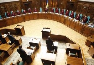 Избраны новые судьи Конституционного суда