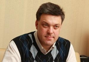 Тягнибок рассказал Корреспонденту об источниках финансирования Свободы