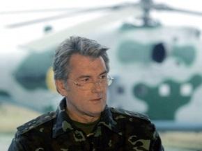 БЮТ напомнил, что именно Ющенко отменил льготы для военнослужащих