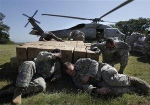 США начали вывод войск с Гаити