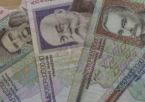Кабинет министров прогнозирует ускорение роста ВВП Украины в 2012 году до 6,5%