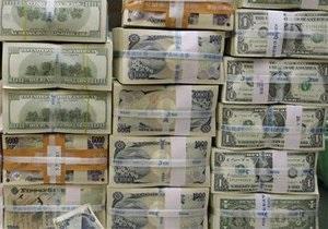 Курсы наличной валюты на 13 октября