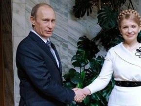 Путин оценил штраф за недобор газа Украиной в $2 млрд