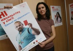 Корреспондент: Битие определяет сознание. Где украинки ищут защиты от побоев в семье