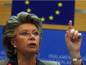 ЕС изменит политику по вопросам авторского права и оцифровки книг в Сети
